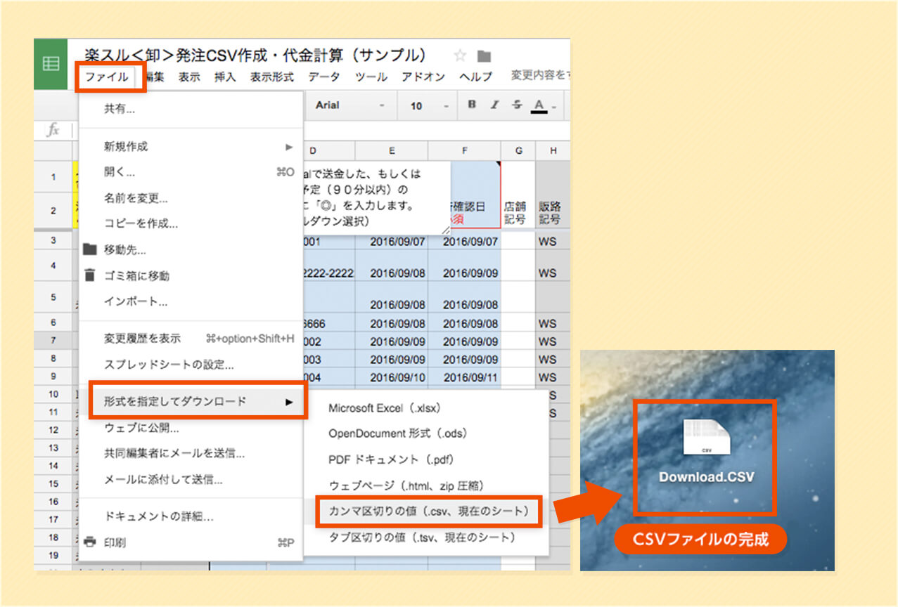 oroshi_image3