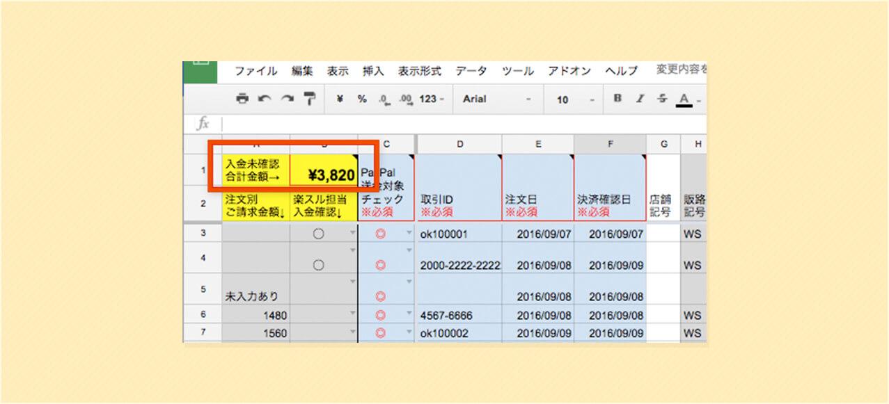 oroshi_image5